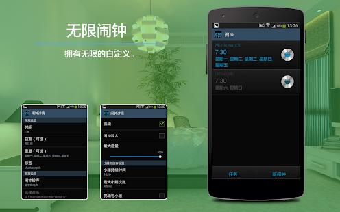 小米手环 App評論 - 最新iPhone iPad應用評論