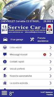 Service Car- screenshot thumbnail