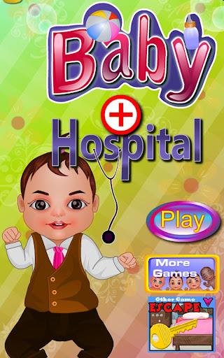 嬰兒醫院 - 關愛遊戲