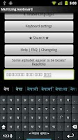 Screenshot of Newari Keyboard Plugin