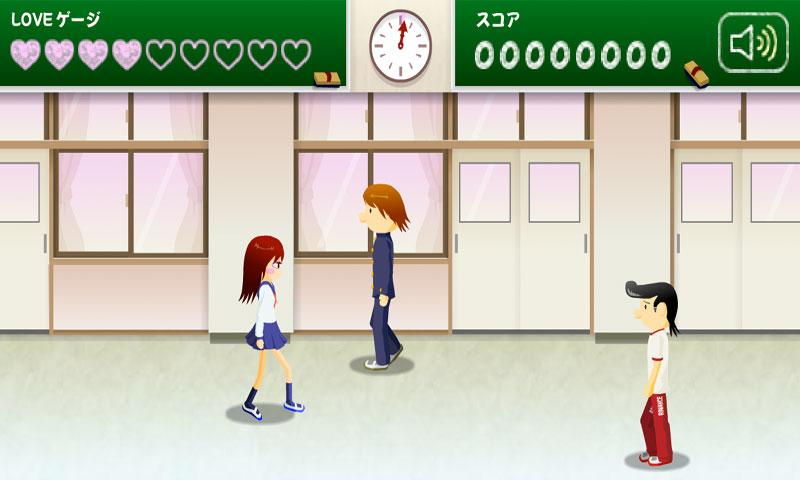 School Flirt - screenshot