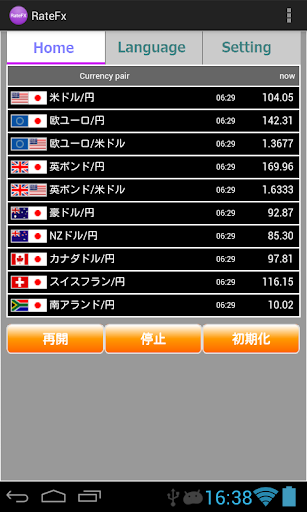 Just Do It!隨身帶著Android手機用NIKE+ RUNNING慢跑 - Mobile01