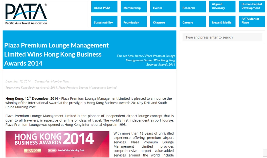 Plaza Premium Lounge Management Limited Wins Hong Kong Business Awards 2014