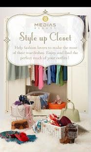 Style up Closet ファッションコーディネート