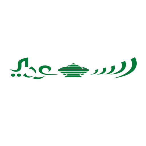 Al Saudi Restaurant - السعودي