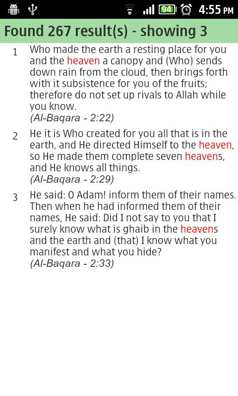 Complete Quran - screenshot