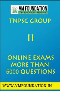 TNPSC Online Exams