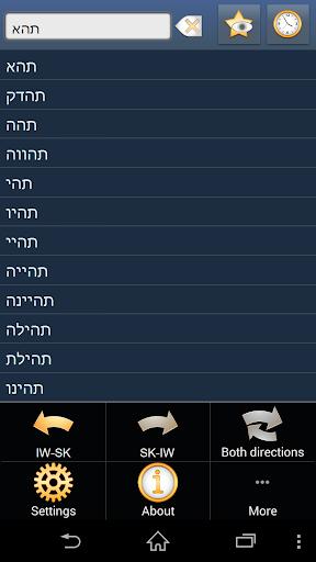 Hebrew Slovak dictionary