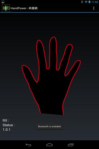 スマホI O BTIO Hand Power(展示会出展)