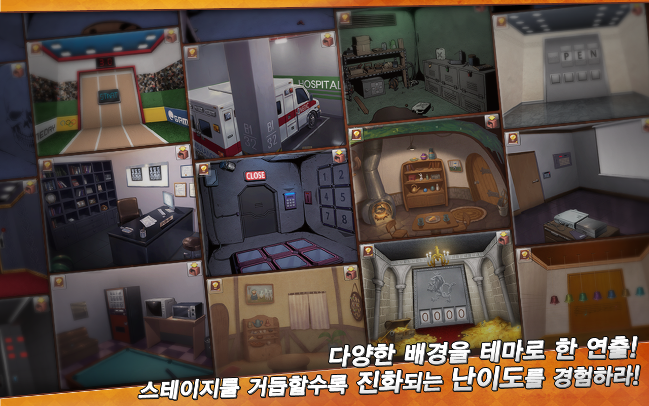 방탈출 for Kakao- screenshot