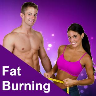 燃烧脂肪和减肥