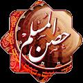 Hisn Almuslim download