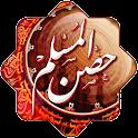 Hisn Almuslim icon