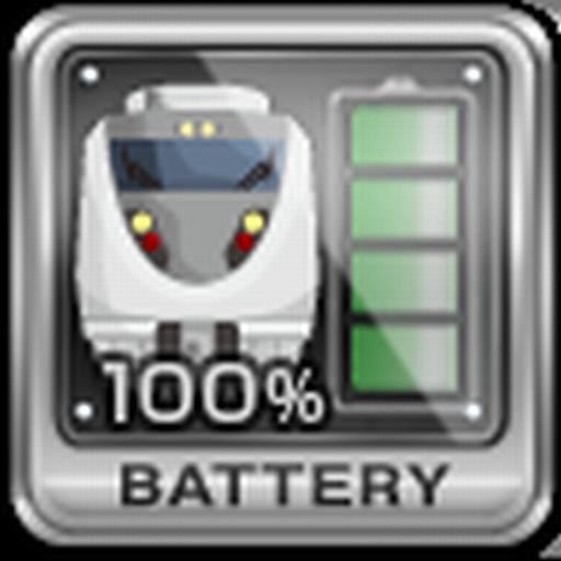 鉄道日本100系 鉄道電池残量ウィジェット 交通運輸 LOGO-玩APPs