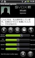 Screenshot of SVOX Japanese/日本 Misaki Voice