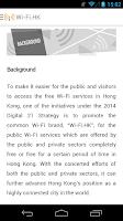 Screenshot of Wi-Fi.HK