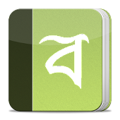 Bangla Dictionary Pro (BNDict)