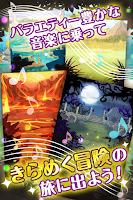 Screenshot of リズムRPG ヴァリアスモンスターズ