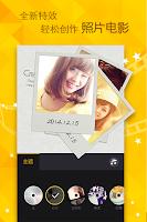 Screenshot of MiaoPai