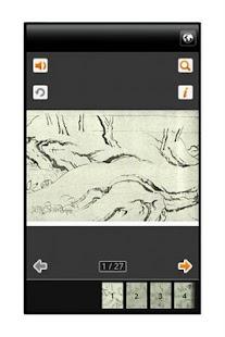 App Ukiiyo-e Choju Giga - screenshot thumbnail