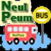 늘픔부산버스정보시스템