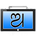 Digital Slate ABC - ORIYA icon