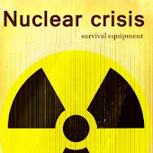 台灣核災救助裝置