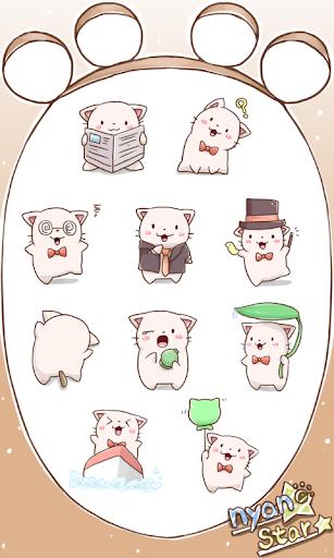 Nyan Star7 Emoticons new