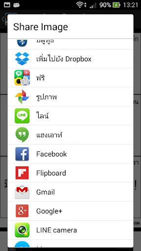 【免費社交App】New!! คำคม+คอมเม้นเฟส-APP點子