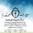Islamic banking sector icon