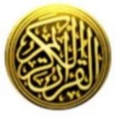 eMushaf