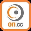 東網 - 東方日報 icon