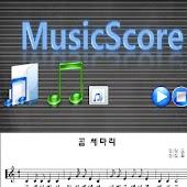 musicscoreRecognition