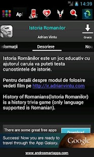 Romania Android - screenshot thumbnail