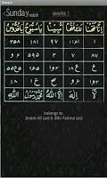 Screenshot of iNaqsh - Islamic Naqsh