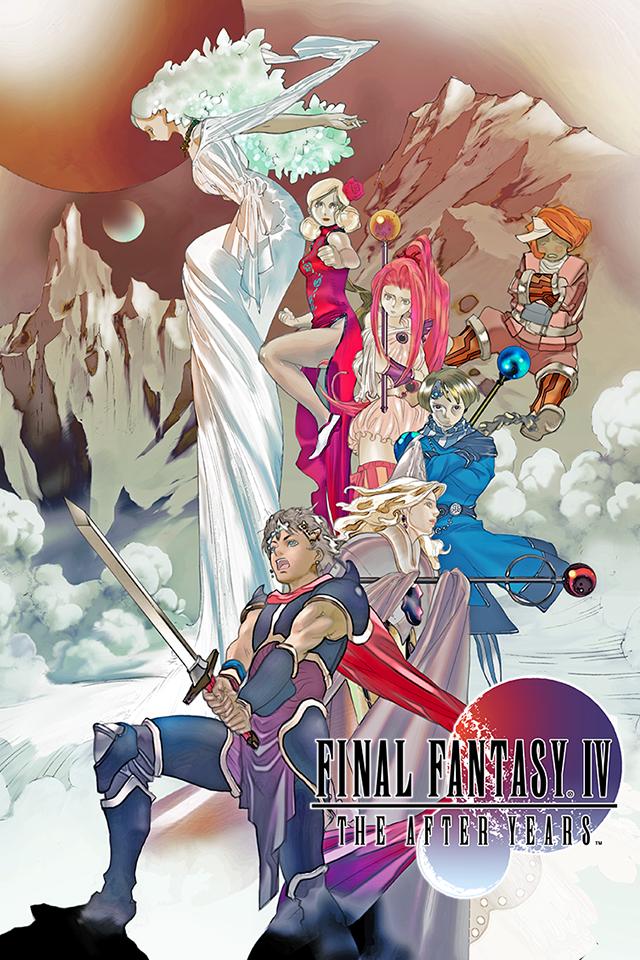 FINAL FANTASY IV: AFTER YEARS screenshot #12