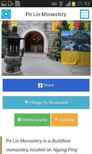 旅遊必備免費app推薦|香港オフライン地図とガイド線上免付費app下載|3C達人阿輝的APP