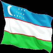 УИ кодекс Узбекистана