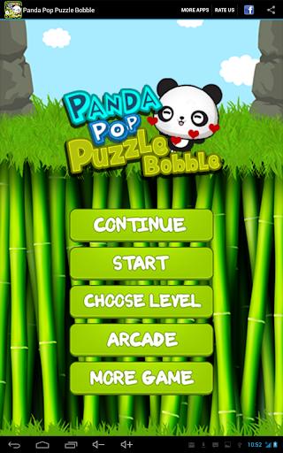 熊貓泡泡龍突發