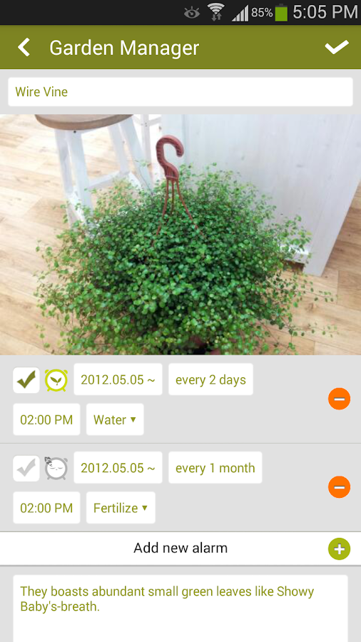 Garden Manager Plant Alarm Android Apps on Google Play