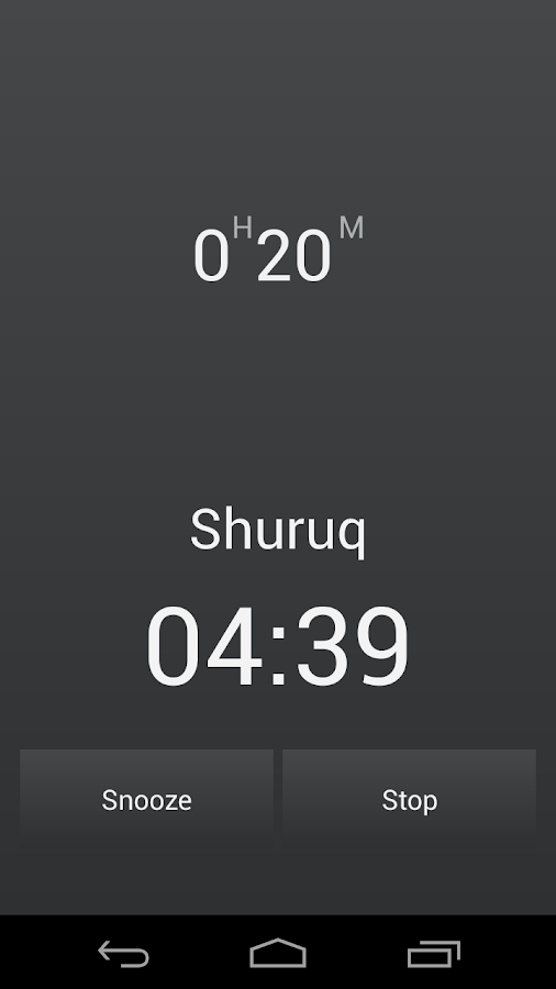 Athanotify - prayer times - screenshot