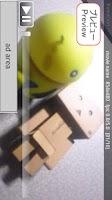 Screenshot of Stop Motion Maker - KomaDori L