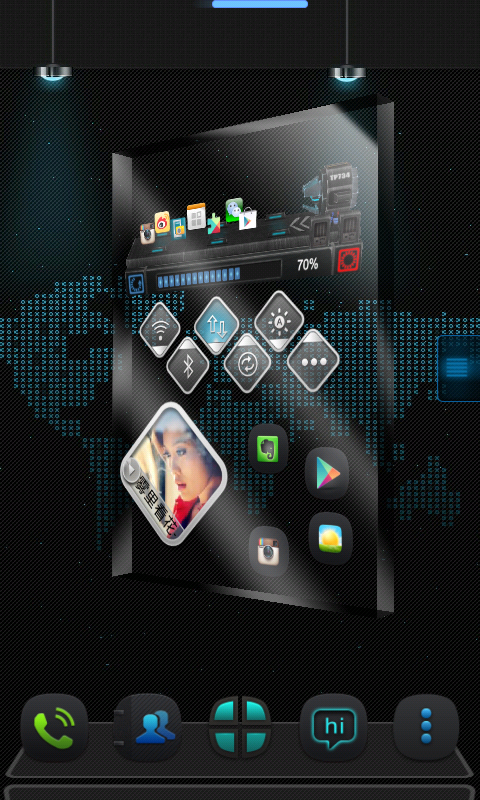 Thank Next Launcher Theme - screenshot