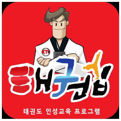 한양멘토태권스쿨&점핑클럽