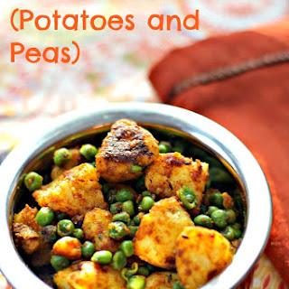 Aloo Matar (Potatoes and Peas) #Vegan