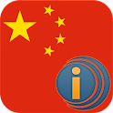 iSpeech Chinese (S) Translator logo