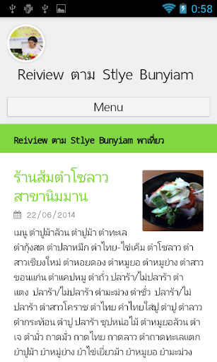 Bunyiam Review