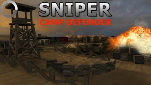 저격수 임무 : 캠프 수비수