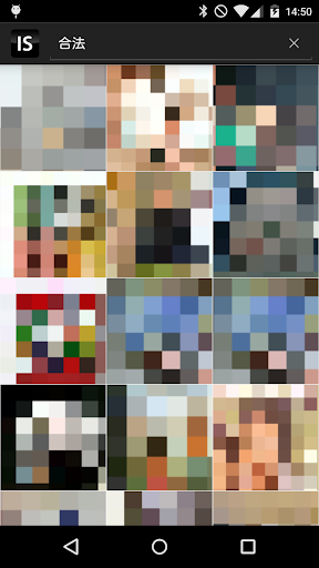 ImageSearch - インテントで画像を検索してシェア