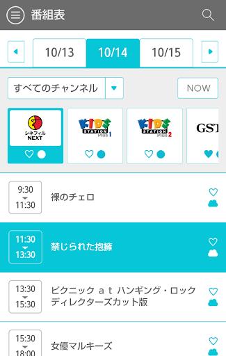 mieru-TV ミエルテレビ